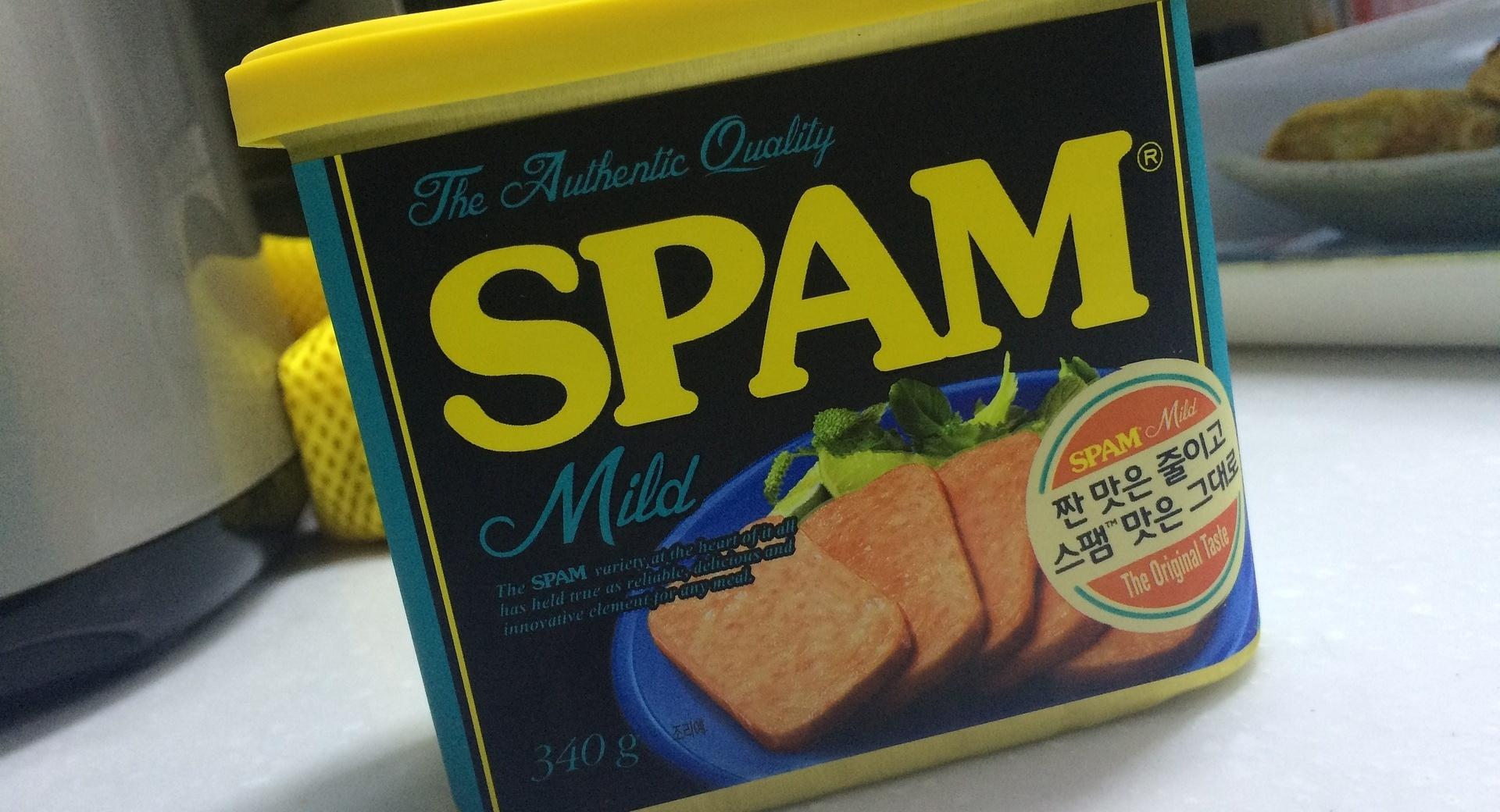 avantages-inconvenients-inbound-marketing-reunion-spam.jpg